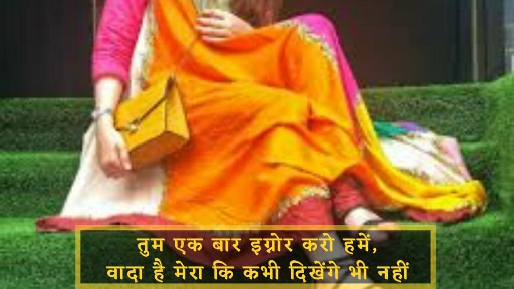 Attitude_Shayari_for_Girls_lsq11