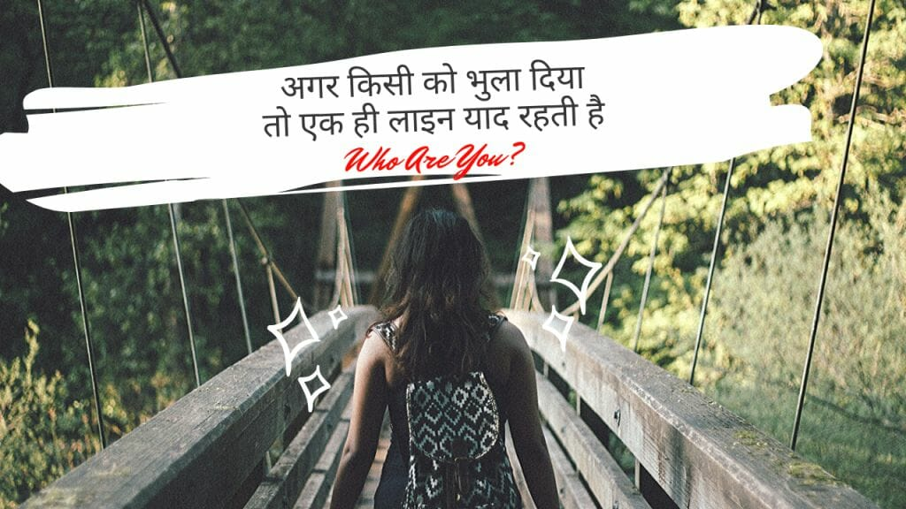 Attitude-Shayari-for-Girls-lsq2