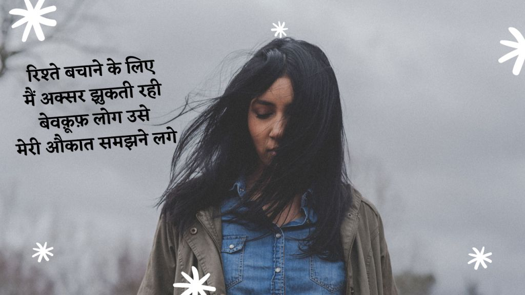 Attitude-Shayari-for-Girls-lsq4