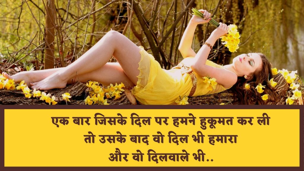 Attitude-Shayari-for-Girls-lsq7