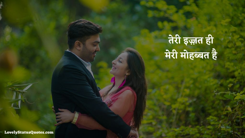 love_shayari_in_hindi_151
