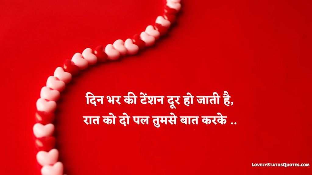 love_shayari_in_hindi_161