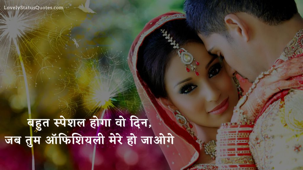 love_shayari_in_hindi_163