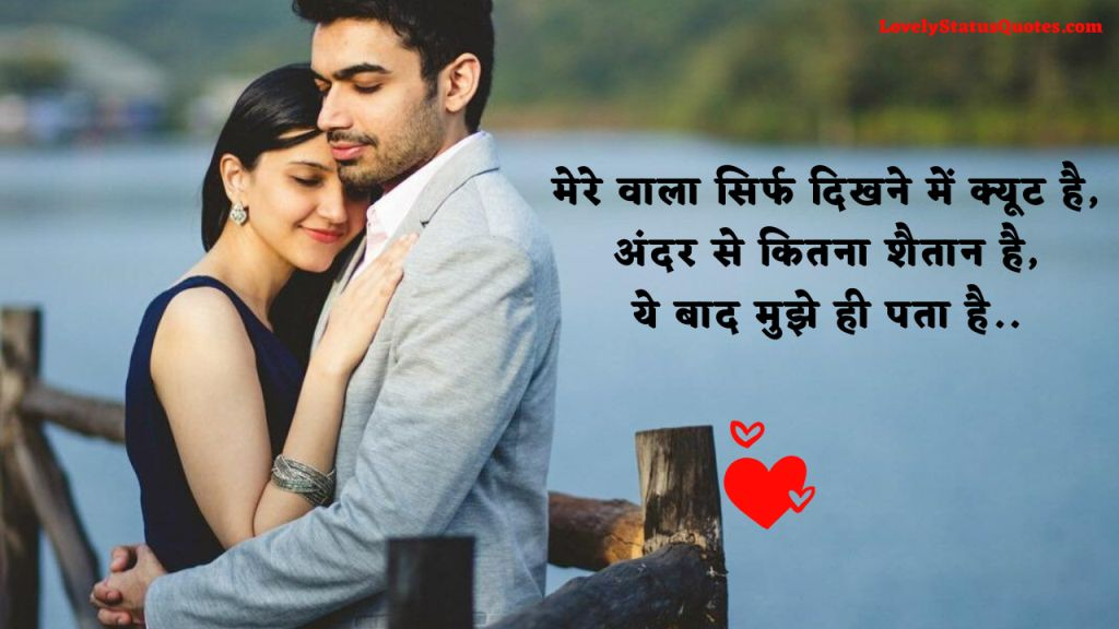 love_shayari_in_hindi_164