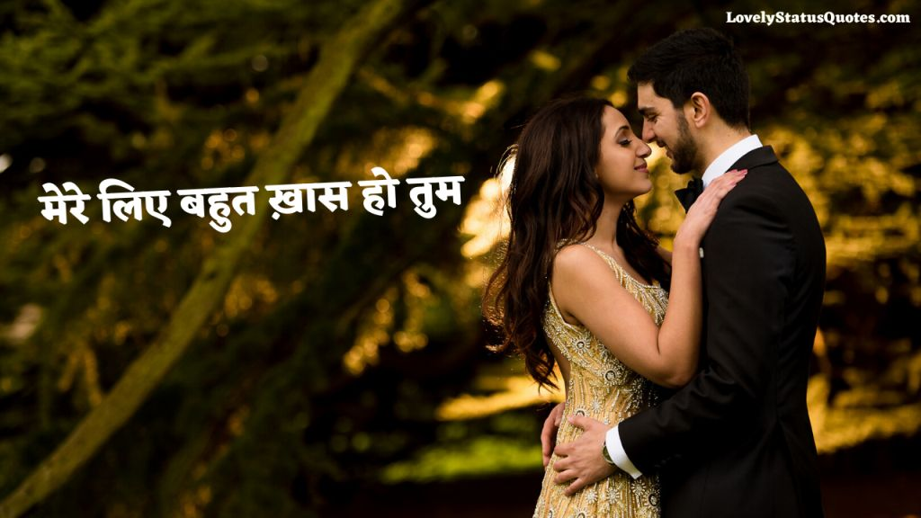 love_shayari_in_hindi_165