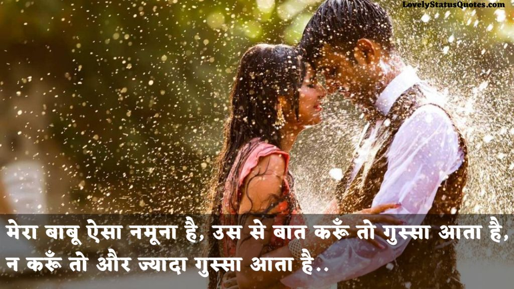 love_shayari_in_hindi_177