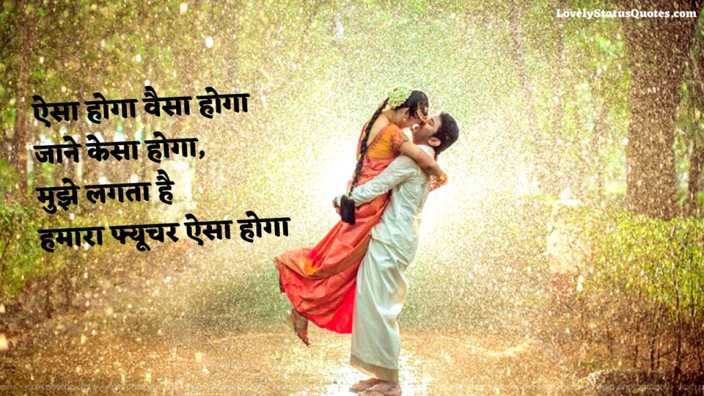love_shayari_in_hindi_179