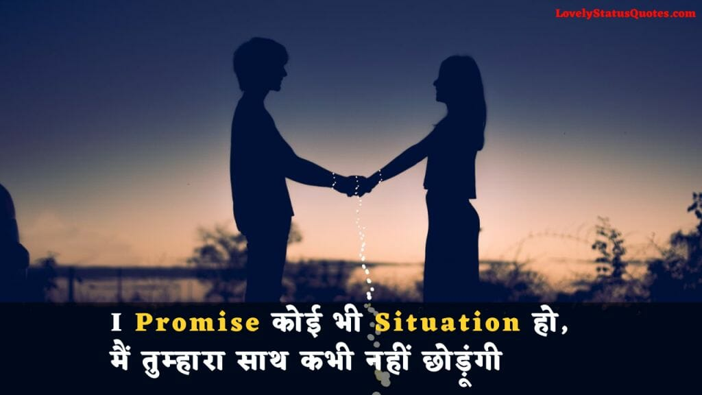love_shayari_in_hindi_22