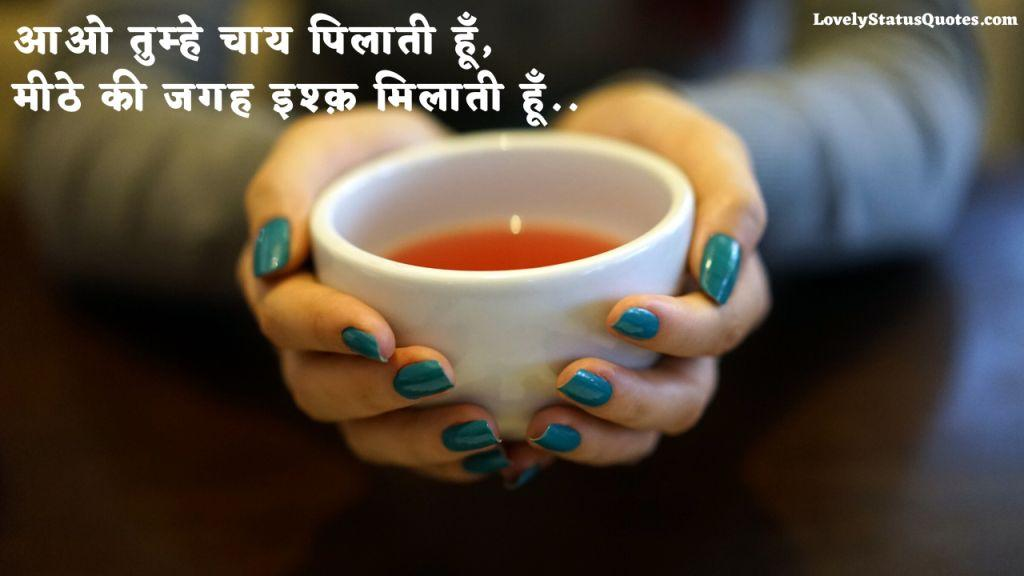love_shayari_in_hindi_23