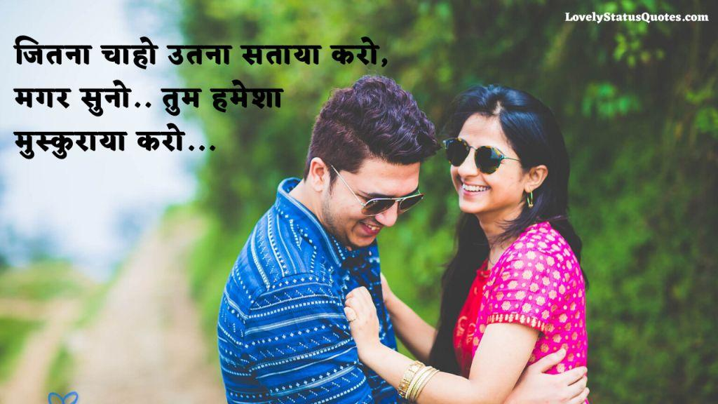 love_shayari_in_hindi_25