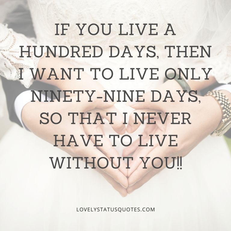 love-quotes-for-husband-from-wife