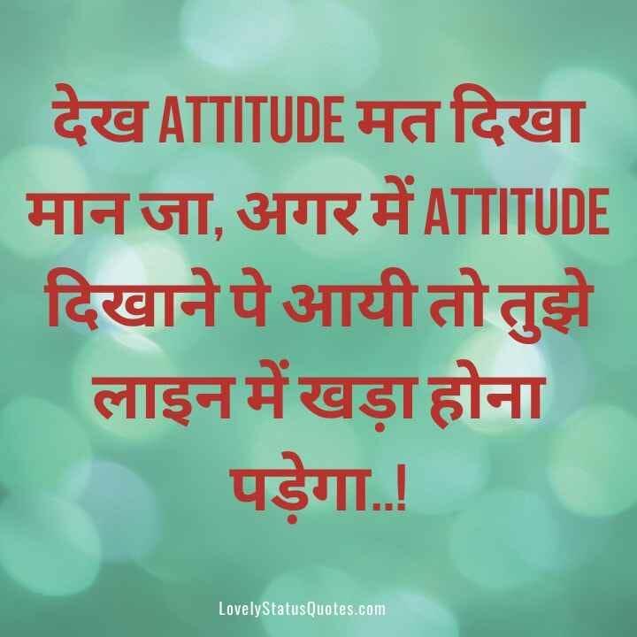 Attitude-Shayari-2020-720*720