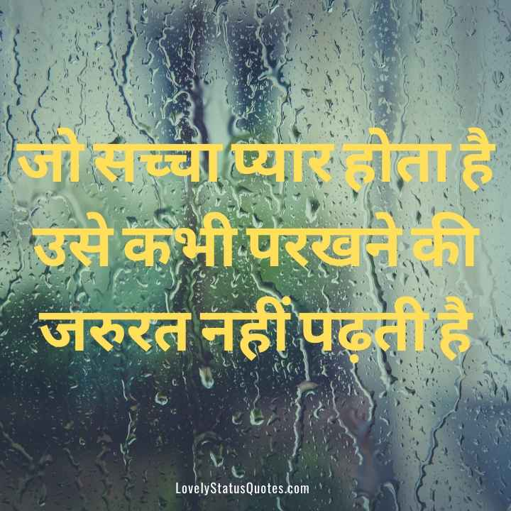 Attitude-Shayari-for-Love-facebook-720*720