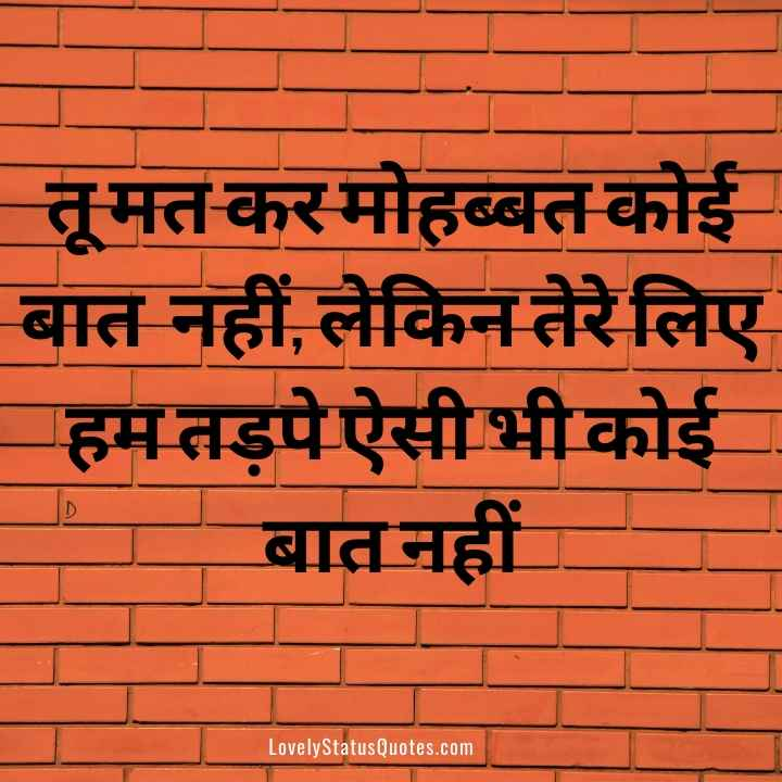 Attitude Shayari in hindi Whatsapp 720*720