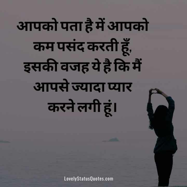 Crush-Status-in-hindi-720*720