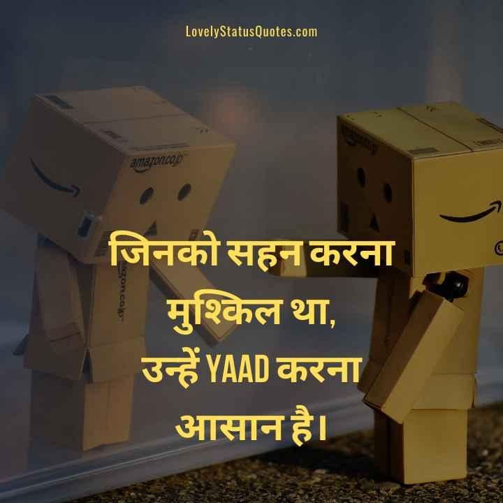 yaad_Status_720*720
