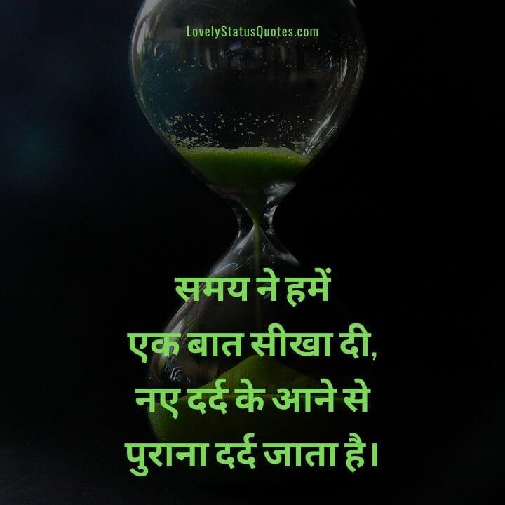 dard bhari shayari, दर्द भरी शायरी