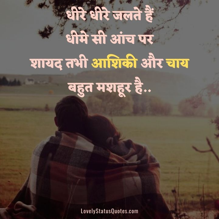 Aashiqui Hindi Status