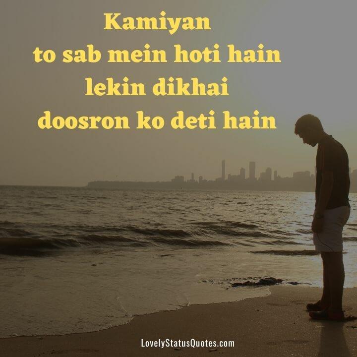 इमोशनल स्टेटस, Friendship Emotional Status in Hindi