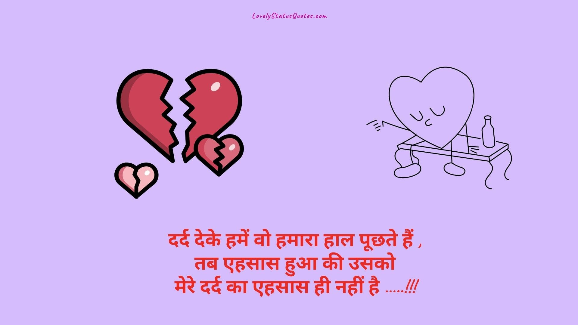 best heart touching Status, emotional heart touching status in hindi