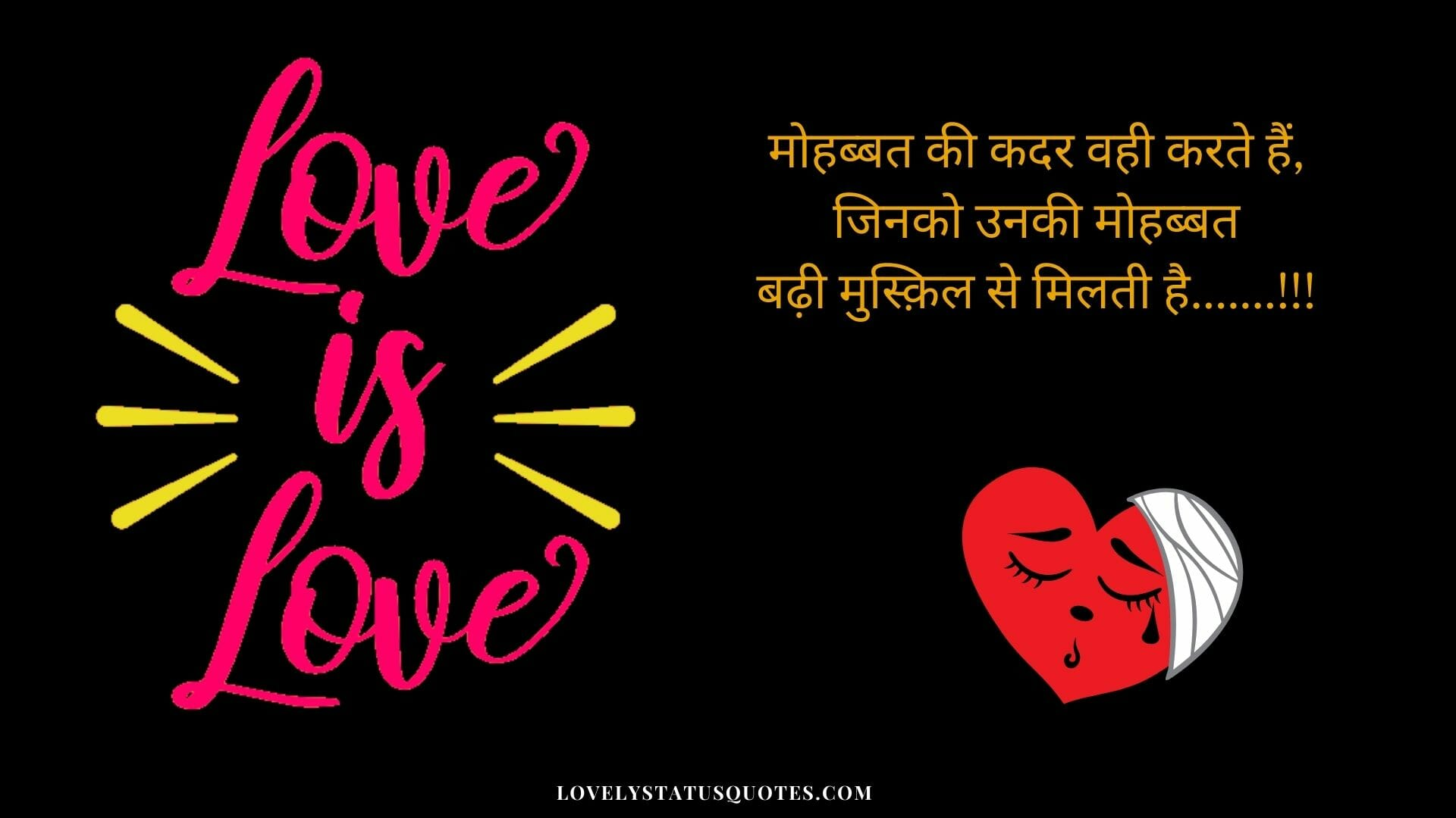 heart touching Status in hindi for whatsapp