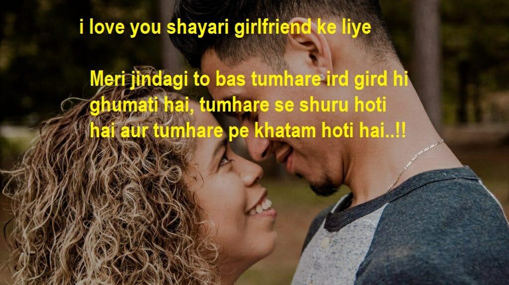 i love you shayari girlfriend ke liye