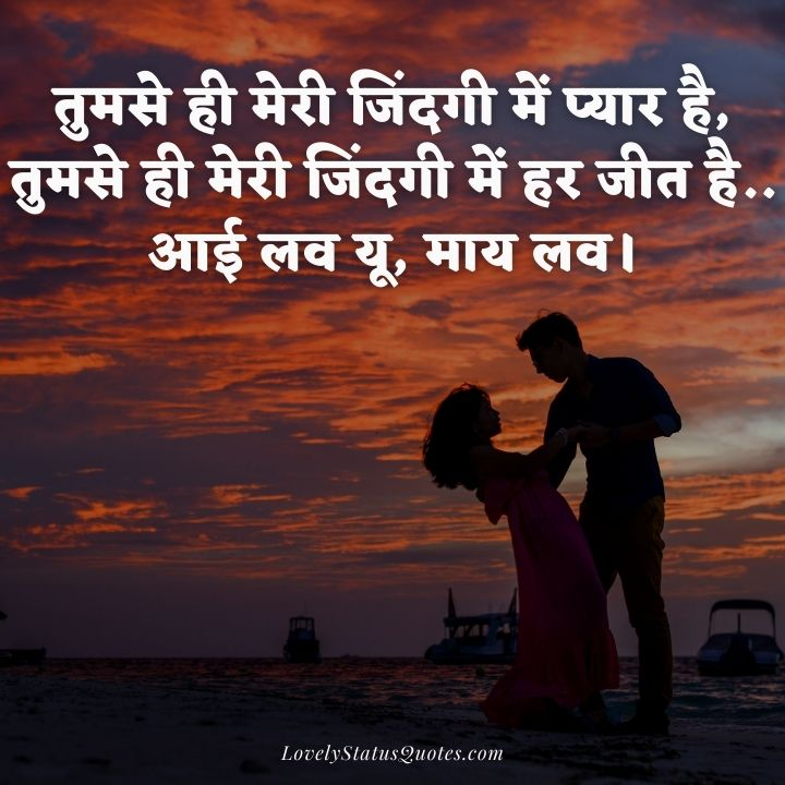 romantic shayari wife ke liye