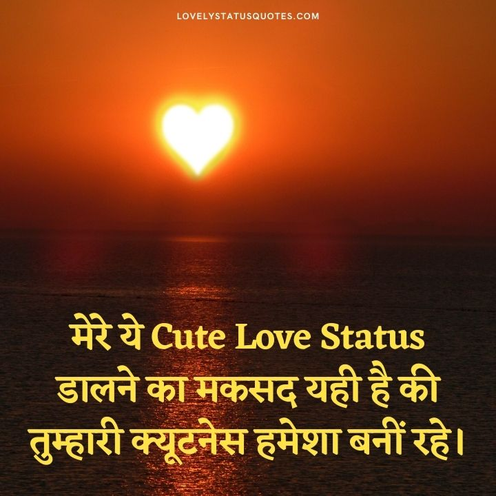 cute love status fb