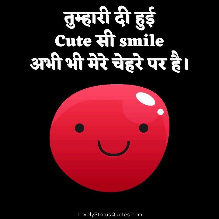 cute love status
