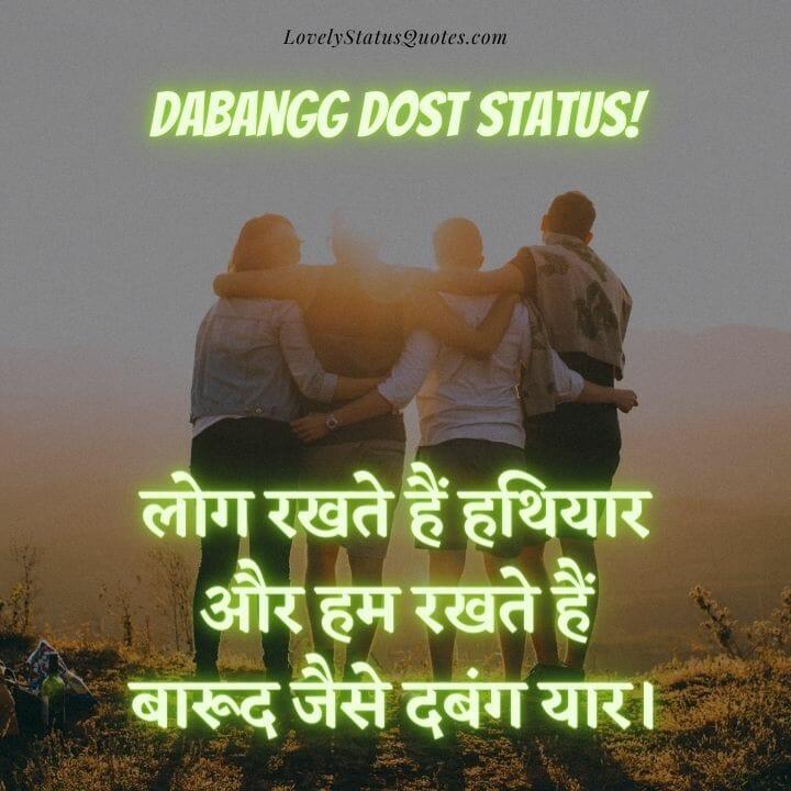 dabang dost status